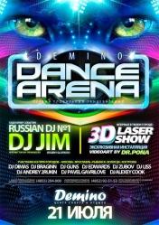 Demino Dance Arena