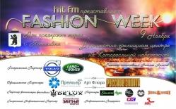 Fashion Week Ярославль