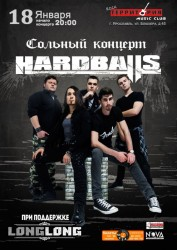 Hardballs