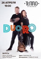 Duo Ro