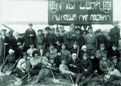 Мы свой, мы новый мир построим: первые годы советской утопии