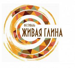 II фестиваль народно-художественных промыслов и ремесел «Живая глина