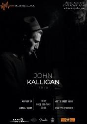 Jоhn Kalligan Trio