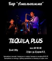 Tequila Plus