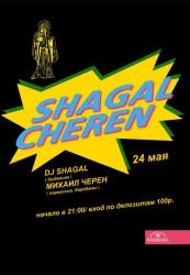 ShagalCheren