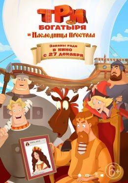 Афиша кинотеатров  ДОСУГ  Самара