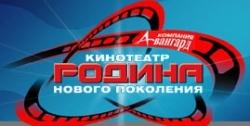 """""""Родина"""". Кино Ярославля"""