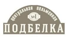"""""""Подбелка - Центральная пельменная №1"""". Концерты Ярославля"""